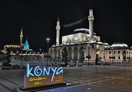 Selimiye Camii Aydinlatma İşi || Arfi Hareketli Teknolojiler